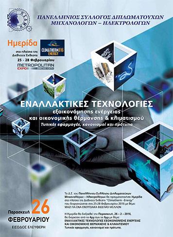 HMERIDA_INVPROGR-1