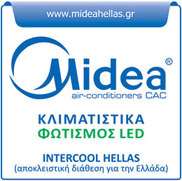 Intercool Hellas