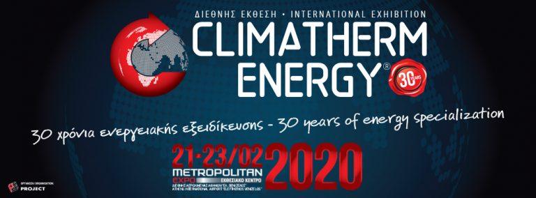 Climatherm Energy